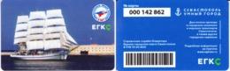 Transport  Card. Russia. Sevastopol 2018 - Rusland