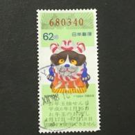 ◆◆◆JAPAN 1994 New Year 1994 (Year Of The Dog)   62+3 Yen   USED  AA4845 - 1989-... Emperador Akihito (Era Heisei)