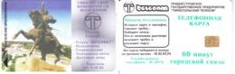 Phonecard  Pridnestrovie. Tiraspol  60 Units R - Rusland
