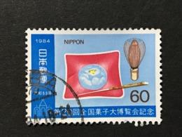 ◆◆◆JAPAN 1984 20th Grand Confectionery Fair, Tokyo Feb. 24-Mar.    60 Yen   USED  AA4847 - 1926-89 Emperor Hirohito (Showa Era)
