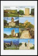 2017Azerbaijan 1257-64KLOld Architecture In Azerbaijan - Denkmäler