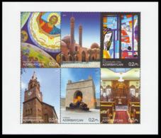 2017Azerbaijan 1269-74KLReligions And Temples - Jewish