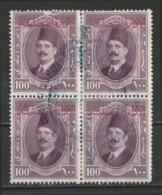 Egypt - 1924 - Revenue - ( Second Provisional Issue - King Fouad - Consular ) - Oblitérés