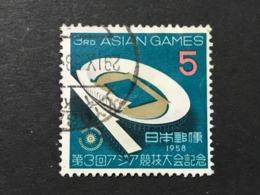 ◆◆◆Japan 1958 3rd Asian Games, Tokyo   5 Yen  USED AA4857 - 1926-89 Emperor Hirohito (Showa Era)