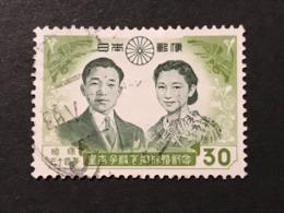 ◆◆◆Japan 1959 Wedding Of Crown Prince Akihito And Princess Michiko     30 Yen  USED AA4861 - 1926-89 Emperor Hirohito (Showa Era)