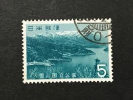 ◆◆◆Japan 1963 Daisetsuzan National Park.   5 Yen  USED AA4862 - 1926-89 Emperor Hirohito (Showa Era)