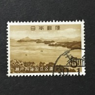 ◆◆◆Japan 1963 Inland Sea National Park.    5 Yen  USED AA4863 - 1926-89 Emperor Hirohito (Showa Era)