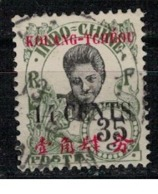 KOUANG TCHEOU          N°     YVERT    44  ( 3 )        OBLITERE       ( Ob  5/42 ) - Kouang-Tchéou (1906-1945)