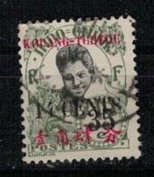 KOUANG TCHEOU          N°     YVERT    44  ( 5 )           OBLITERE       ( Ob  5/42 ) - Kouang-Tchéou (1906-1945)