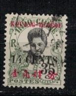 KOUANG TCHEOU          N°     YVERT    44  ( 6 )           OBLITERE       ( Ob  5/42 ) - Kouang-Tchéou (1906-1945)