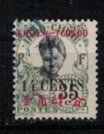 KOUANG TCHEOU          N°     YVERT    44  ( 7 )           OBLITERE       ( Ob  5/42 ) - Kouang-Tchéou (1906-1945)