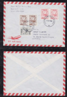 Peru 1994 Airmail Cover LIMA To Germany - Perù