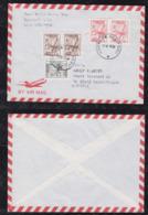Peru 1994 Airmail Cover LIMA To Germany - Pérou