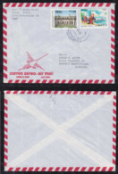Peru 1995 Airmail Cover To Germany Claustro And Colombus Stamp - Perù