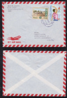 Peru 1997 Airmail Cover To Germany Olympia Atlanta 1996 Stamp - Pérou