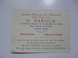 VIEUX PAPIERS - PUBLICITE : Les Fils De N. BAROUK - Grands Magasins - PORT SAID - Reclame