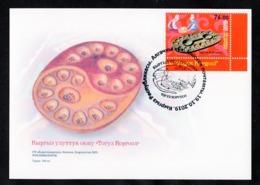 Kyrgyzstan 2019 Kyrgyz National Game Toguz. Maxicard** - Kirgisistan