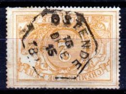 Belgio-359 - Emissione Per Pacchi Postali 1882-94 (o) Used - Senza Difetti Occulti. - Ferrovie