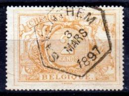 Belgio-360 - Emissione Per Pacchi Postali 1882-94 (o) Used - Senza Difetti Occulti. - Ferrovie