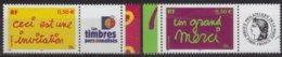 3636A 3637A - Invitation + Merci  Personnalisés TP Cérès  (gomme Mate) Neuf** - Personalized Stamps