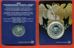 """Kazakhstan 2019.Lot Of Two Commemorative Coins """"Eagle Owl"""" - 100 Tenge In A Blister And 200 Tenge With Gilding In A Box. - Kazakhstan"""