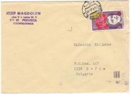 CSSR-53/1983 - 1.00 Kcs. - Space, Letter Ordinary - Tchécoslovaquie