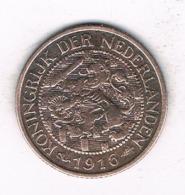 1 CENT 1916 NEDERLAND  /8001/ - [ 3] 1815-… : Regno Dei Paesi Bassi