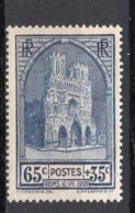 - FRANCE N° 399 Neuf ** MNH - 65 C. + 35 C. Outremer Cathédrale De Reims 1938 - Cote 20 EUR - - France