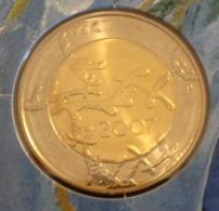 ===== 5 Euros Commémo Finlande 2007 Sorti Du BU (8 Pièces) Mais Légèrement Oxydé ===== - Finland