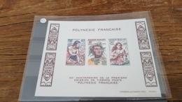 LOT 474948 TIMBRE DE COLONIE POLYNESIE NEUF** EPREUVE DE LUXE - Polynésie Française