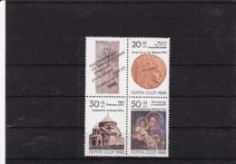 RUSSIE :aide Aux Sinistrés D'Arménie : Y&T : 5573 à 5575** - 1923-1991 USSR