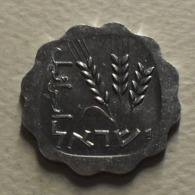 1974 - Israel - 5734 - 1 AGORA - KM 24.1 - Israël