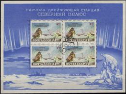 RUSSIE RUSSIA URSS CCCP Bloc  28 ** Mission Scientifique Pôle Nord 1955 North Pol Nordpol Polar Ours Blanc Cachet KIEV - Arctic Expeditions