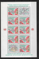 0-173-CZECHOSLOVAKIA 1980-CAT. MICHEL NUMMER TL 2638 - MNH** - Blocks & Sheetlets