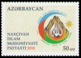 2018Azerbaijan 1364Nakhchivan - The Capital Of The Congress Of Islamic States - Aserbaidschan