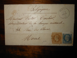 Lettre GC 3135 Rieux Haute Garonne - Marcophilie (Lettres)