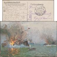 Allemagne 1916. Carte De Franchise Militaire. Sous-marin U9 Coule 3 Cuirassés Anglais En Une Heure. Canot De Sauvetage - Submarines