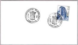 Matasellos I EXP. FILATELICA - CARTAYA, Huelva, Andalucia, 1983 - Briefe U. Dokumente