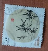 Bambou (Plantes) - Chine - 2013 - Oblitérés