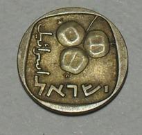 1961 - Israel - 5721 - 5 AGOROT - KM 25 - Israel