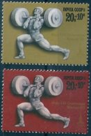 B6509 Russia USSR Olympics 1980 Moscow Sport Weightlifting ERROR - Summer 1980: Moscow