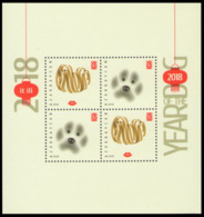 2018Azerbaijan 1369-70/B200Year Of The Dog - Aserbaidschan