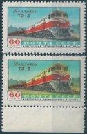 B6070 Russia USSR Transport Railways Locomotive Train ERROR - Eisenbahnen