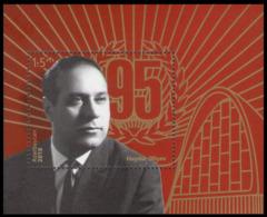2018Azerbaijan 1374/B20295th Birthday Of Heydar Aliyev - Aserbaidschan