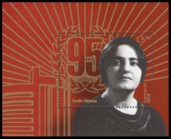 2018Azerbaijan 1375/B20395th Birthday Of Z. Aliyeva - Aserbaidschan