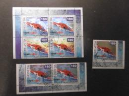 Schweiz Mi. 1784 Viererblock + Paar + EM Alle ESST - Switzerland