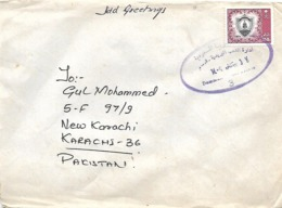 SAUDI ARABIA   AIRMAIL  COVER   FROM   DAMMAM  TO  PAKISTAN. - Arabie Saoudite
