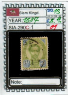 ASIA-#SIAM KINGDOM CLASSIC(SIA-290C-1 (01) - Siam