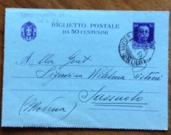 AMBULANTE TORINOI-LIVORNO 64 * 28/3/33  SU BIGLIETTO POSTALE 50c.(B32) PER SASSUOLO - 1900-44 Vittorio Emanuele III