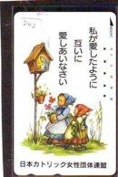 Télécarte Japon * PEINTURE * ICÔNE RELIGIEUSE * IKOON * VIERGE MADONE * ART (242) Japan * Phonecard  KUNST TELEFONKARTE - Pittura